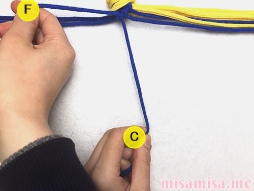 波(ウェーブ)模様ミサンガの作り方手順20