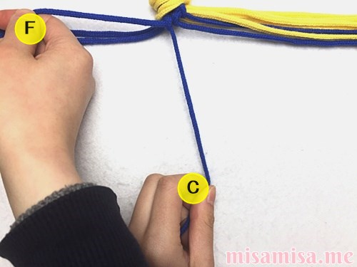 波(ウェーブ)模様ミサンガの作り方手順22
