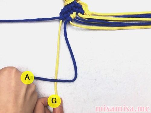 波(ウェーブ)模様ミサンガの作り方手順168