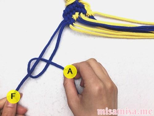波(ウェーブ)模様ミサンガの作り方手順176