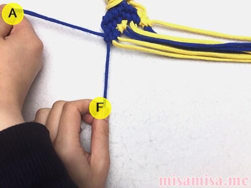 波(ウェーブ)模様ミサンガの作り方手順177