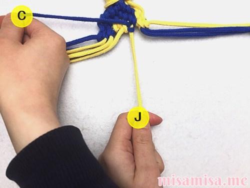 波(ウェーブ)模様ミサンガの作り方手順191
