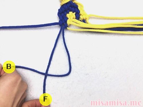 波(ウェーブ)模様ミサンガの作り方手順240