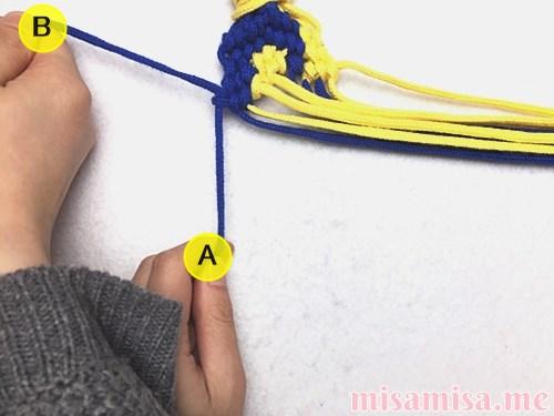 波(ウェーブ)模様ミサンガの作り方手順249