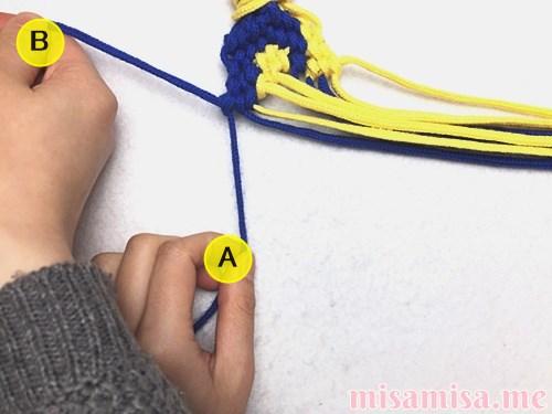 波(ウェーブ)模様ミサンガの作り方手順251