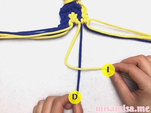 波(ウェーブ)模様ミサンガの作り方手順261