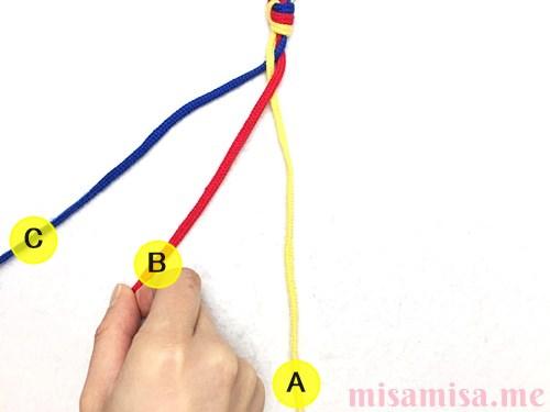 三つ編みミサンガの作り方手順7