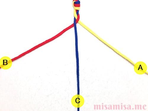 三つ編みミサンガの作り方手順10