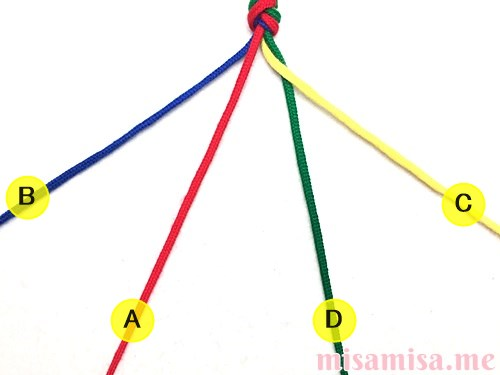 平四つ編みミサンガの作り方手順6