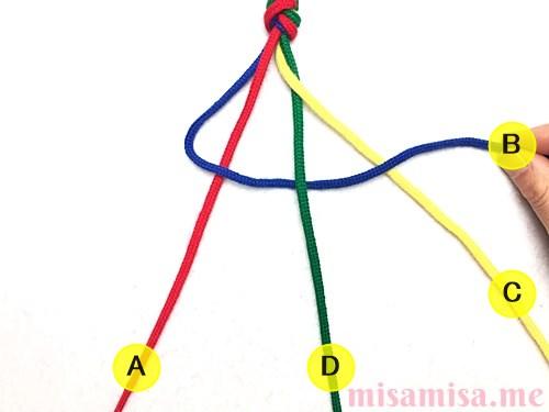 平四つ編みミサンガの作り方手順7