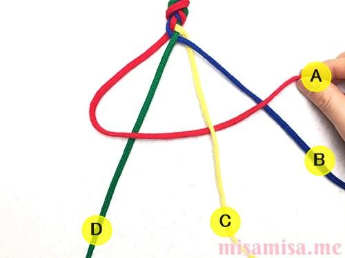 平四つ編みミサンガの作り方手順9