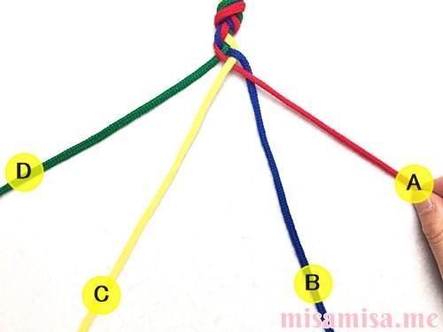 平四つ編みミサンガの作り方手順10