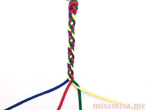 平四つ編みミサンガの作り方手順11
