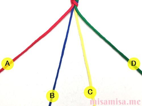 丸四つ編み(四つ組み)ミサンガの作り方手順2