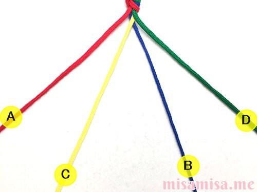 丸四つ編み(四つ組み)ミサンガの作り方手順4