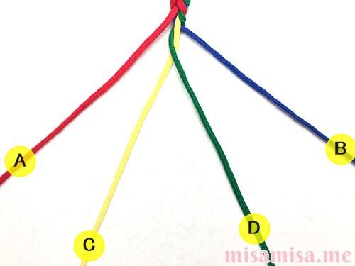 丸四つ編み(四つ組み)ミサンガの作り方手順7