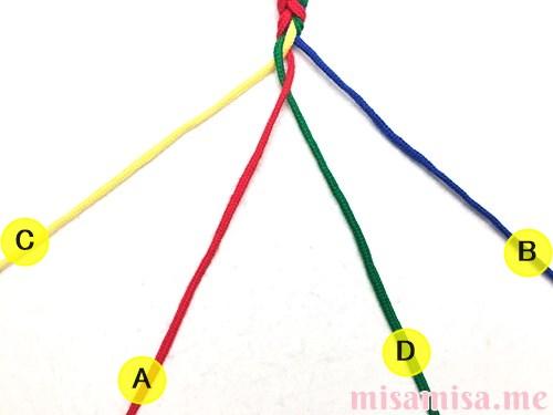 丸四つ編み(四つ組み)ミサンガの作り方手順10