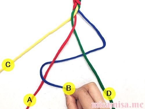 丸四つ編み(四つ組み)ミサンガの作り方手順11