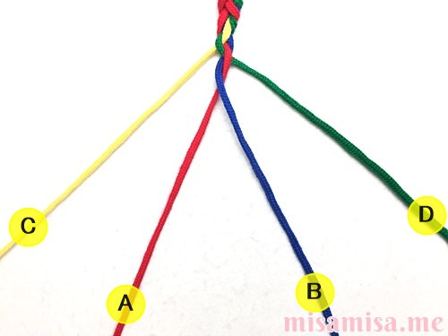 丸四つ編み(四つ組み)ミサンガの作り方手順12