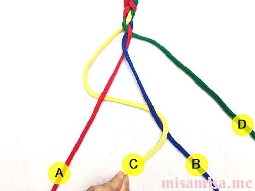 丸四つ編み(四つ組み)ミサンガの作り方手順13
