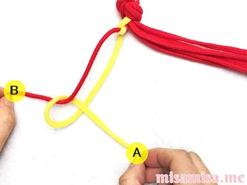 市松模様(ブロックチェック柄)ミサンガの作り方手順7