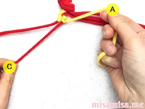 市松模様(ブロックチェック柄)ミサンガの作り方手順15