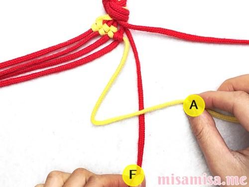 市松模様(ブロックチェック柄)ミサンガの作り方手順32