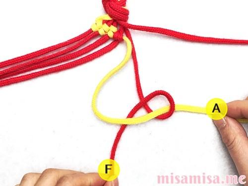 市松模様(ブロックチェック柄)ミサンガの作り方手順33
