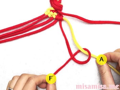 市松模様(ブロックチェック柄)ミサンガの作り方手順35