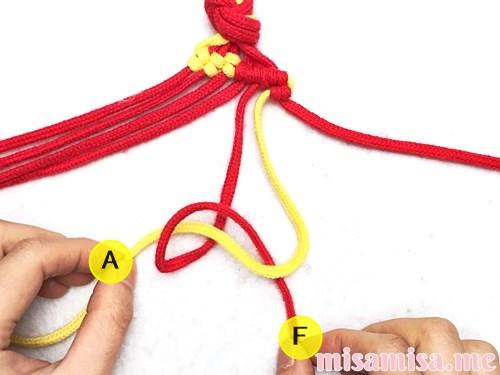 市松模様(ブロックチェック柄)ミサンガの作り方手順54