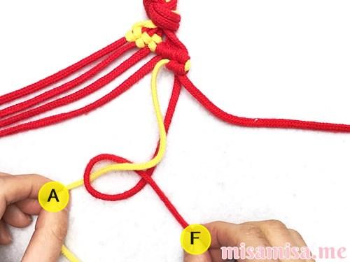 市松模様(ブロックチェック柄)ミサンガの作り方手順56