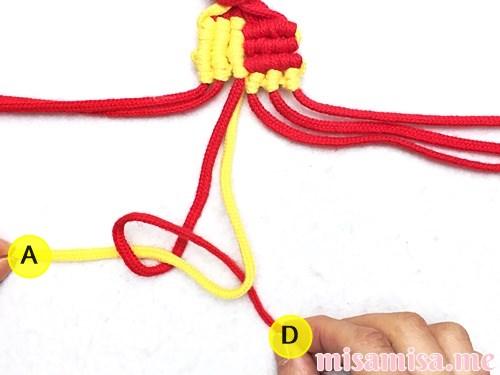 市松模様(ブロックチェック柄)ミサンガの作り方手順98