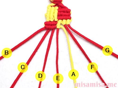 市松模様(ブロックチェック柄)ミサンガの作り方手順118