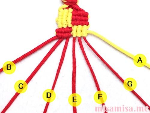 市松模様(ブロックチェック柄)ミサンガの作り方手順119