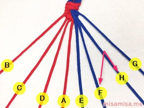 矢羽根模様ミサンガの作り方手順31