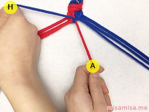 矢羽根模様ミサンガの作り方手順48