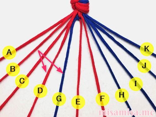 渦巻き模様ミサンガの作り方手順17