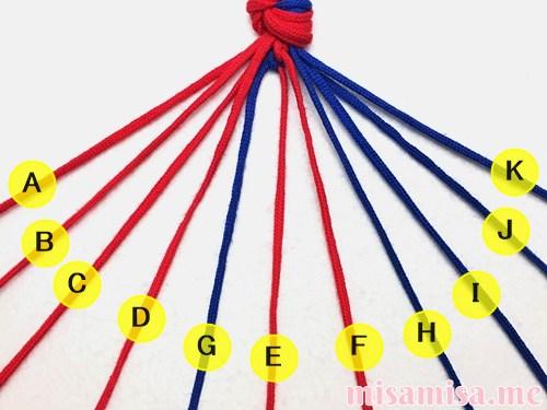渦巻き模様ミサンガの作り方手順16