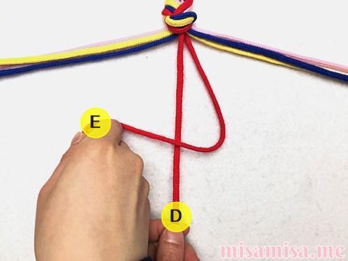 幾何学模様(ネイティブ柄)ミサンガの作り方手順4