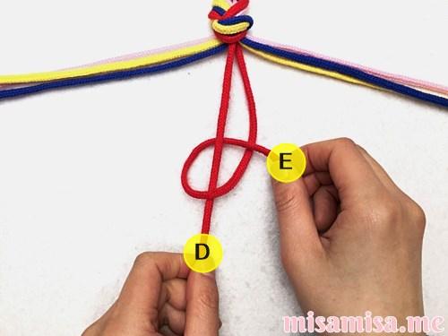 幾何学模様(ネイティブ柄)ミサンガの作り方手順5