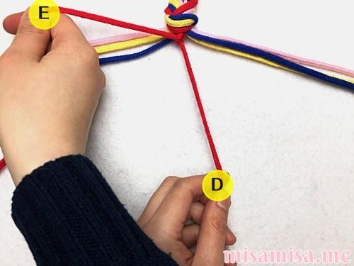 幾何学模様(ネイティブ柄)ミサンガの作り方手順8