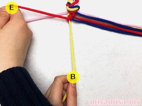 幾何学模様(ネイティブ柄)ミサンガの作り方手順22