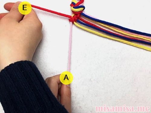 幾何学模様(ネイティブ柄)ミサンガの作り方手順27