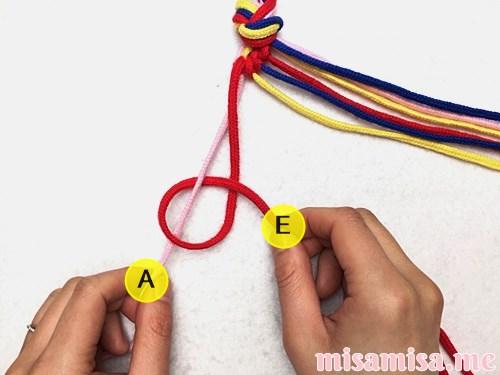 幾何学模様(ネイティブ柄)ミサンガの作り方手順28
