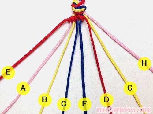 幾何学模様(ネイティブ柄)ミサンガの作り方手順37