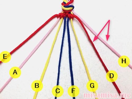 幾何学模様(ネイティブ柄)ミサンガの作り方手順45