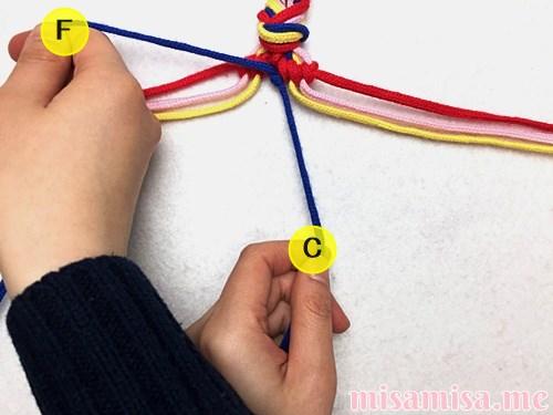 幾何学模様(ネイティブ柄)ミサンガの作り方手順55