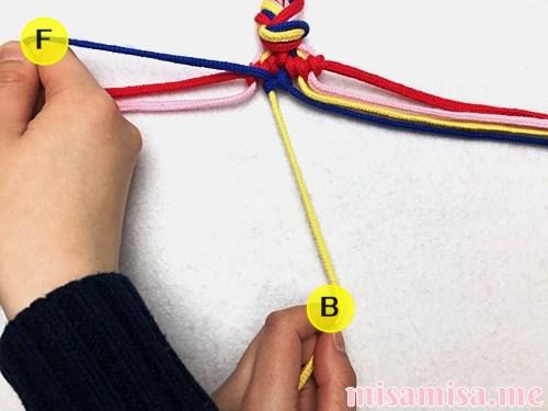 幾何学模様(ネイティブ柄)ミサンガの作り方手順62