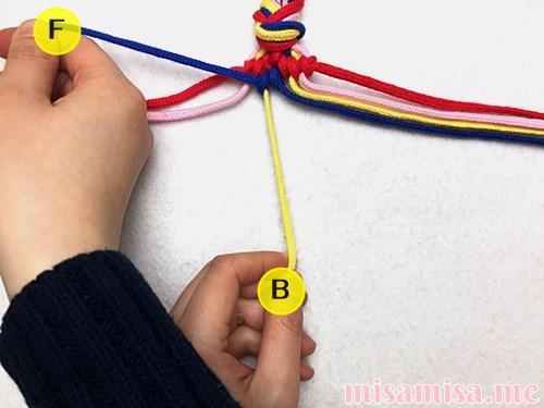 幾何学模様(ネイティブ柄)ミサンガの作り方手順64