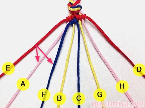 幾何学模様(ネイティブ柄)ミサンガの作り方手順66